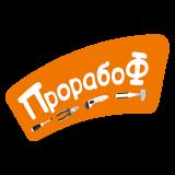 Ремонтная компания Прорабоф, фото №5
